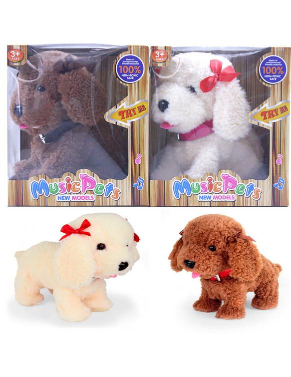 Perrito Anda y Balila 5022849739847 Peluches y mascotas