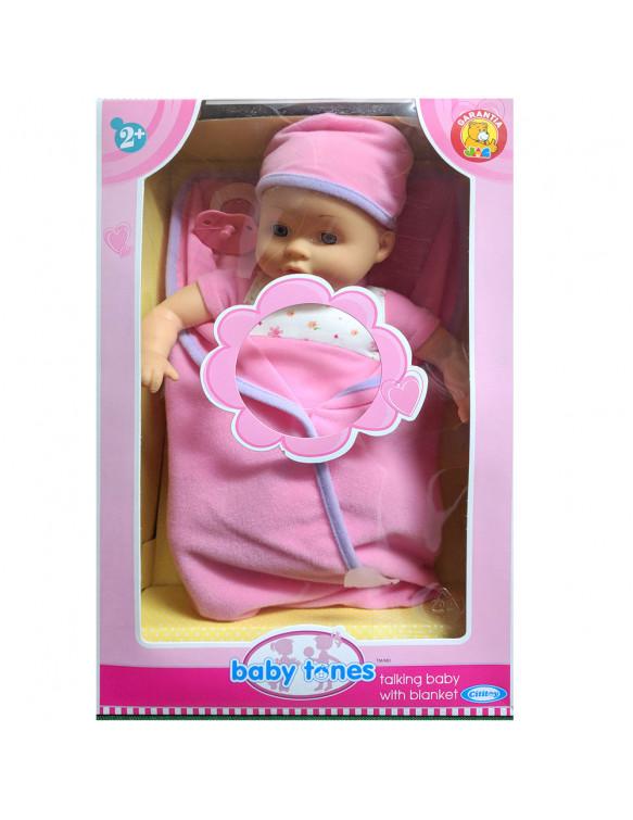 Bebé con Chupete y Arrullo. 042607600948 Otras marcas